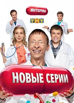 Магазины интим-товаров (секс-шопы) в Новочеркасске